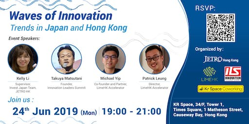 Waves of Innovation: Trends in Japan & Hong Kong