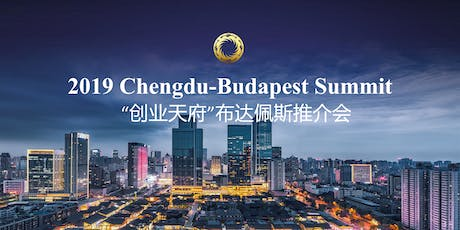 2019 Chengdu(China)-Budapest Summit tickets