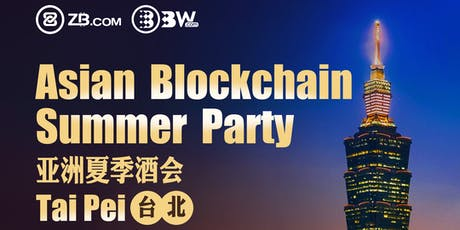 2019 Asia Blockchain Summer Party tickets