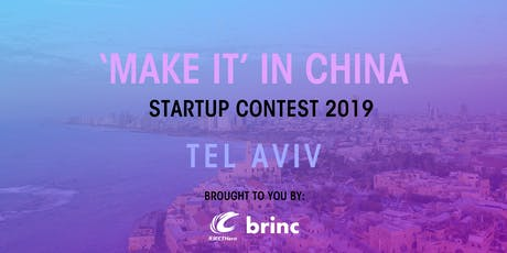 'Make It In China' Global Startup Contest 2019 - Tel Aviv Launch Event tickets