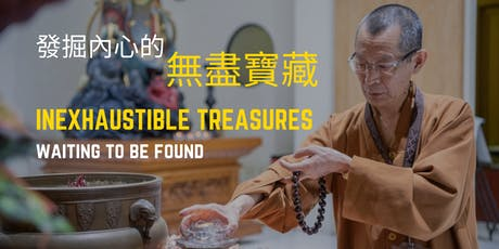 Inexhaustible Treasures Waiting To Be Found tickets