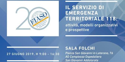 """Convegno """"Il servizio di emergenza territoriale 118:  attività, modelli organizzativi e prospettive"""""""