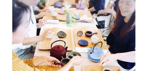 Summer Sencha Event  Part 2:  Tea Ceremony & Cold Brew Workshop tickets