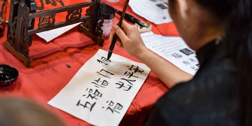 Chinese Calligraphy Workshop for Adults