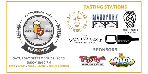 2019 Roxborough YMCA Beer & Wine Fundraiser