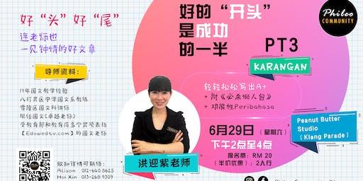 Free Kuala Lumpur, Malaysia B2b Events | Eventbrite