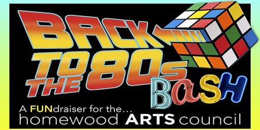 HAC Back to the 80s Bash!