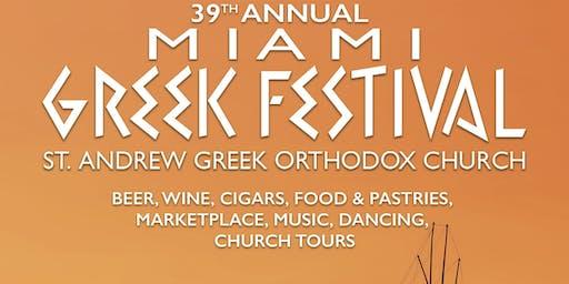 Miami Greek Festival