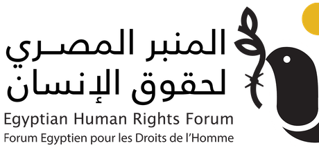 Human Rights in Egypt: Six Years After the June 30 Uprising and the July 3 Military Coup tickets