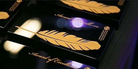 IABC Wellington Gold Quill awards event tickets