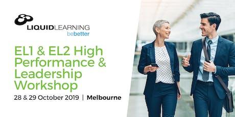 EL1 & EL2 High Performance & Leadership Workshop tickets