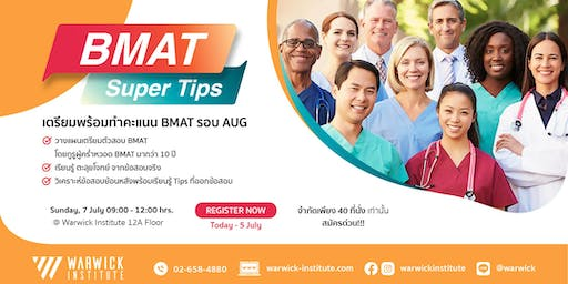 """BMAT SUPER TIPS"" On 7 Sunday, July 2019"