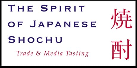THE SPIRIT OF JAPANESE SHOCHU/SF tickets