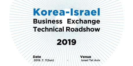 Korea-Israel Business Exchange Technical Roadshow 2019 tickets