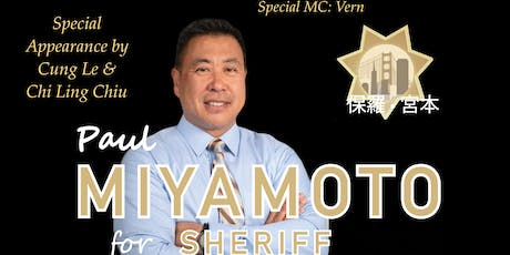 Join us for this fundraiser to support Paul Miyamoto at Sippin Wine Bar! tickets