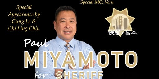 Join us for this fundraiser to support Paul Miyamoto at Sippin Wine Bar!