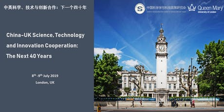 China-UK Science, Technology and Innovation Cooperation: the Next 40 Years tickets