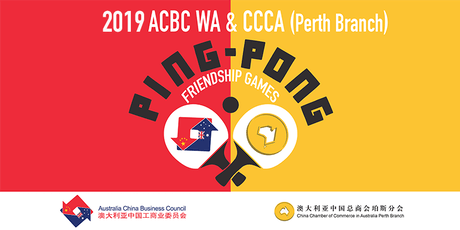 ACBC WA & CCCA (Perth Branch) Ping Pong Friendship Games -Youth Competition tickets