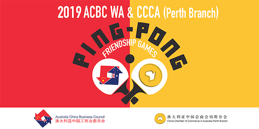 ACBC WA & CCCA (Perth Branch) Ping Pong Friendship Games -Youth Competition