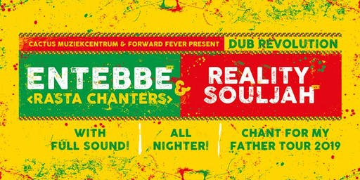 Dub Revolution - Entebbe Sounds 'Rasta Chanters' & Reality SoulJah