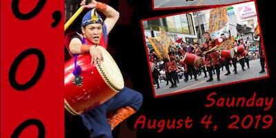 SMP TRIP_ 08.04 10,000 Eisa Dancers Festival Trip - FREE TRANSPORTATION