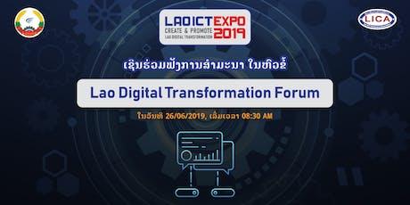 Lao Digital Transformation Forum tickets