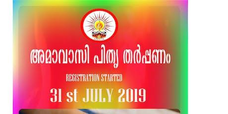 PITHRU THARPPANAM 2019 tickets