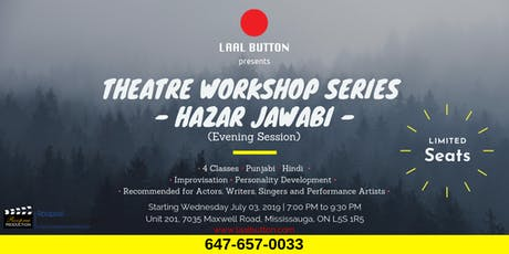 Theatre Workshops | An Introduction | Wednesday Session tickets