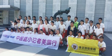 Welcome Event for China Blue Junior Journalists at State Capitol tickets