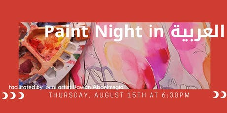 Arabic Paint Night!@Studio.89 tickets