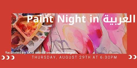 Arabic Paint Night! at Studio.89 tickets