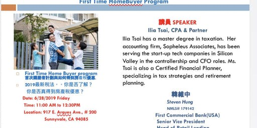 FIRST COMMERCIAL BANK USA, FIRST TIME HOME BUYER PROGRAM
