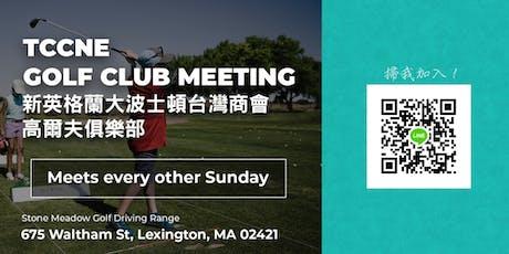 TCCNE GOLF CLUB MEETING tickets