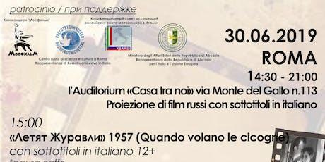 Proiezione di film russi con sottotitoli in italiano tickets