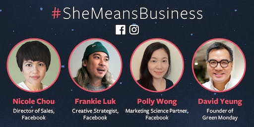 Facebook #SheMeansBusiness Workshop: Pitch, Play Plunge