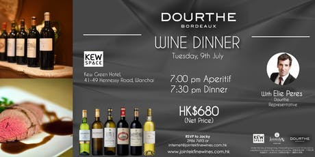 Dourthe Wine Dinner tickets