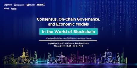 Wanxiang Blockchain Labs, PlatON, HashKey Group Meetup tickets
