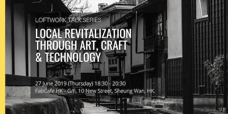 Loftwork Talk Series - Local Revitalization Through Art, Craft & Technology tickets