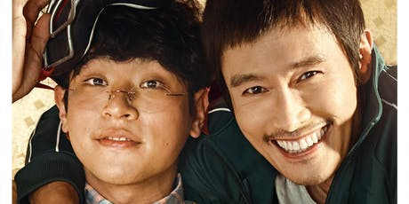 KOREAN FILM FRIDAYS - THIS, ONLY, IS MY WORLD tickets