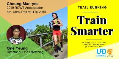 【跑山達人分享會】HK Pro hiker Sharing