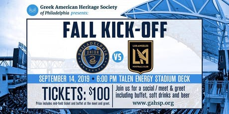 Copy of Greek American Heritage FALL KICK OFF tickets