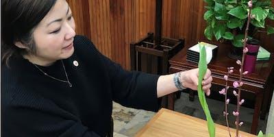 Kado Demonstration - Contemplative Flower Arranging with Meditation Teacher Anjie Cho