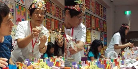Paper Craft DIY workshop 紙雕藝術體驗營 tickets