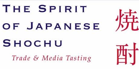 THE SPIRIT OF JAPANESE SHOCHU/LA tickets