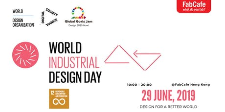 World Industrial Design Day 2019 - Mini Jam (Hong Kong) tickets