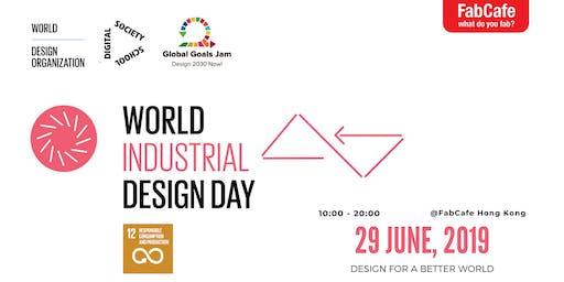 World Industrial Design Day 2019 - Mini Jam (Hong Kong)