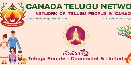 Canada Telugu Network Summer Potluck 2019 tickets