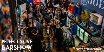 Perfect Serve Barshow Amsterdam 2020