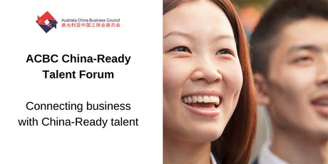 ACBC China-Ready Talent Forum - Student Invitation tickets