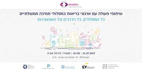 שיתופי פעולה עם ארגוני בריאות במסלולי תמיכה ממשלתיים tickets